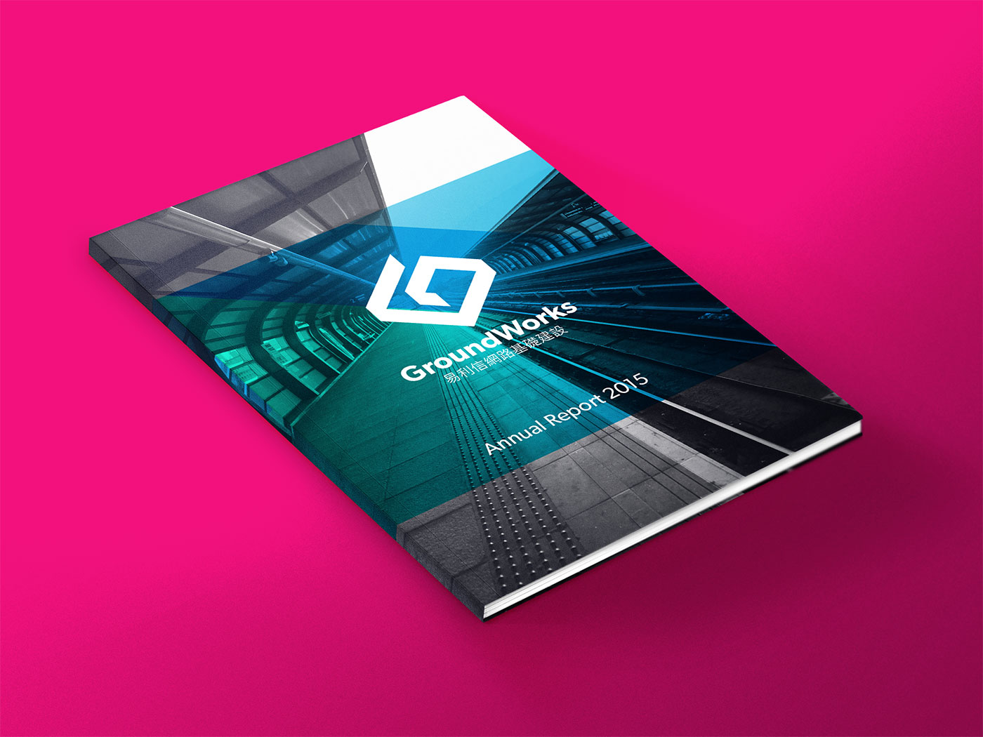 Outfit Branding & Design GroundWorks Annual Report