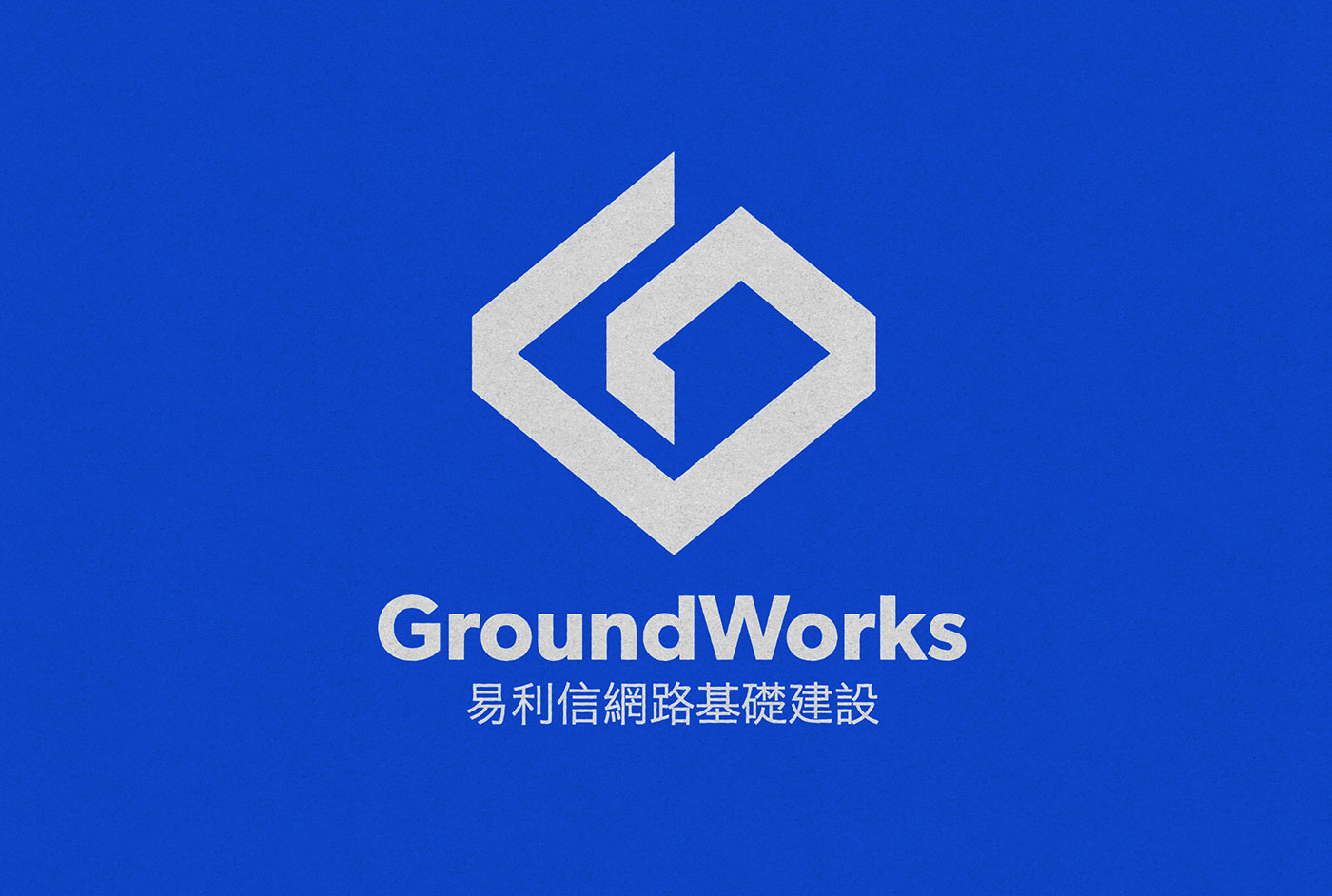 Outfit Branding & Design GroundWorks Logo
