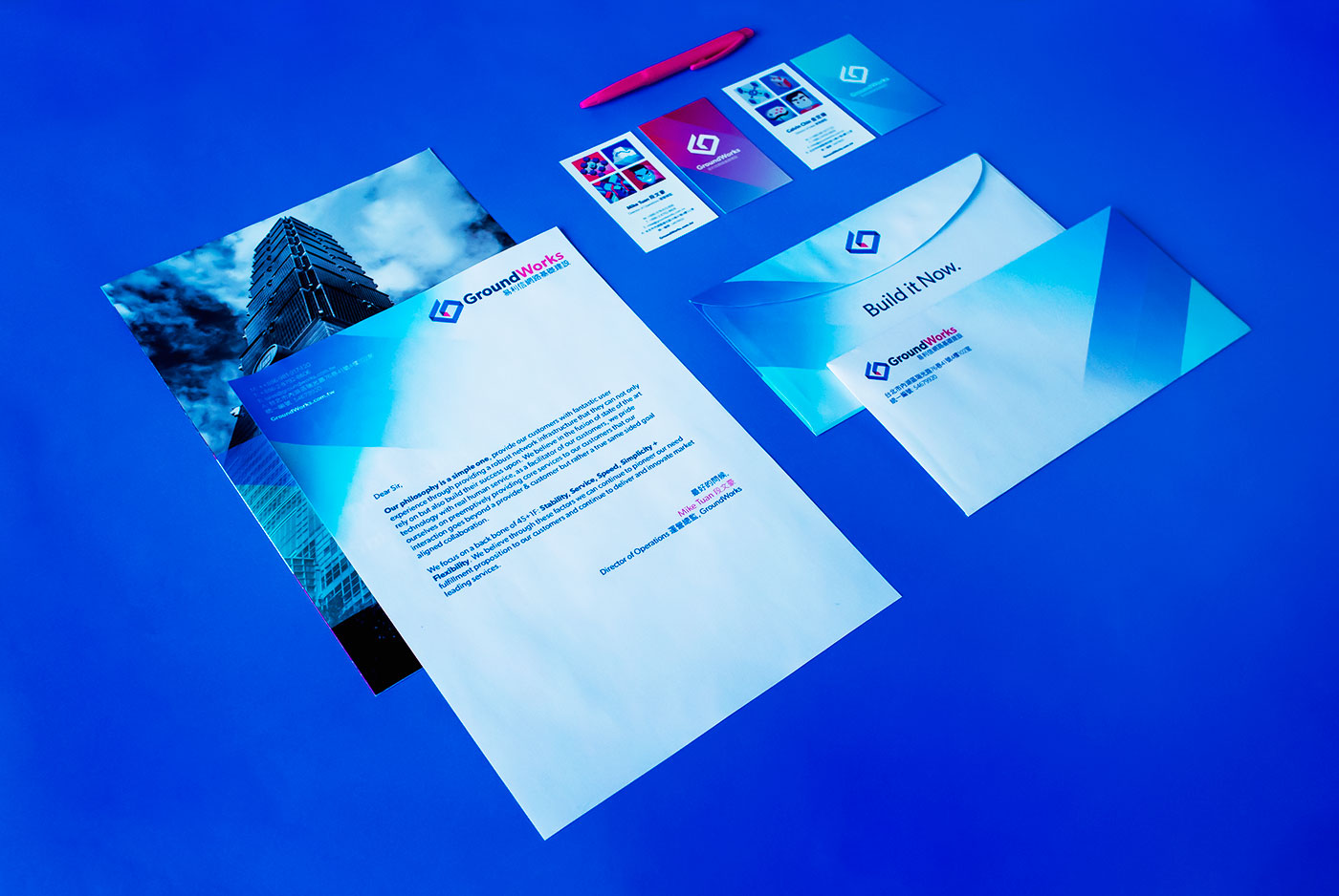 Outfit Branding & Design GroundWorks Stationery