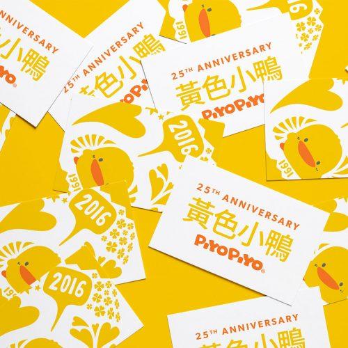 Outfit Branding & Design Piyo Piyo Logo Business Cards
