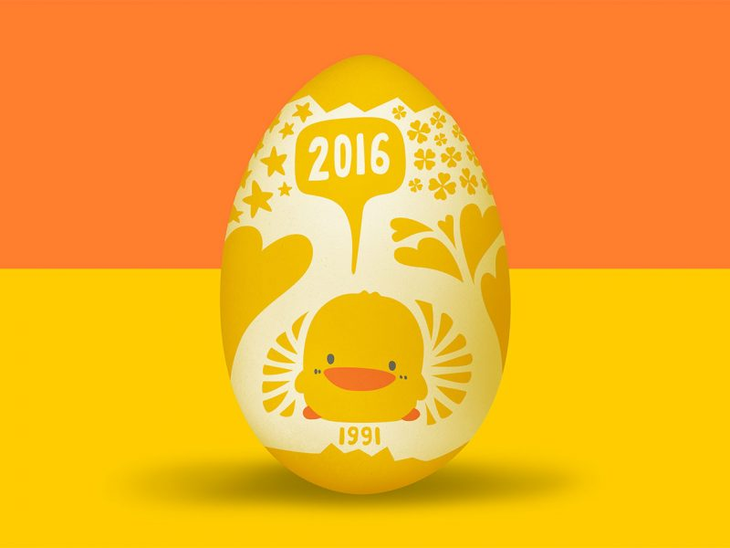 Outfit Branding & Design Piyo Piyo Logo Egg