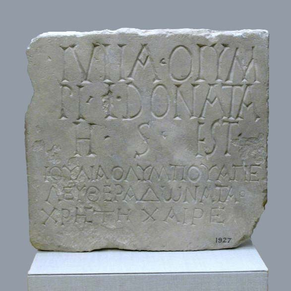 Ancient Roman Square Capitals on a Funerary Plaque